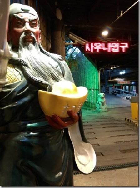 03_thumb8 Seoul-首爾必訪 龍山汗蒸幕體驗 闔家光臨的浴場SPA