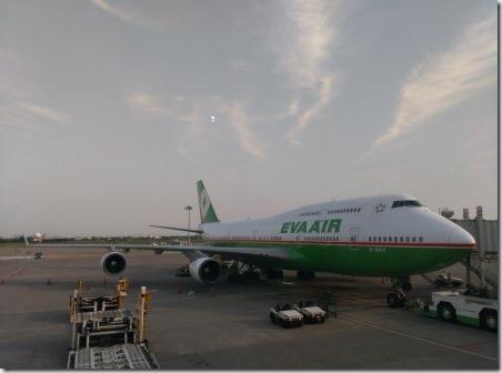 1104_thumb1 201504北京行 謝謝夏娃航空贊助機票一張