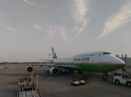 1105 201504北京行 謝謝夏娃航空贊助機票一張
