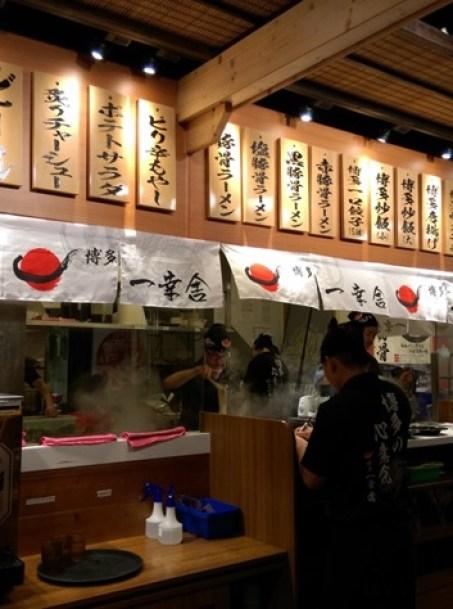 113 Ginza-やきとり亭 好好吃的串烤雞肉