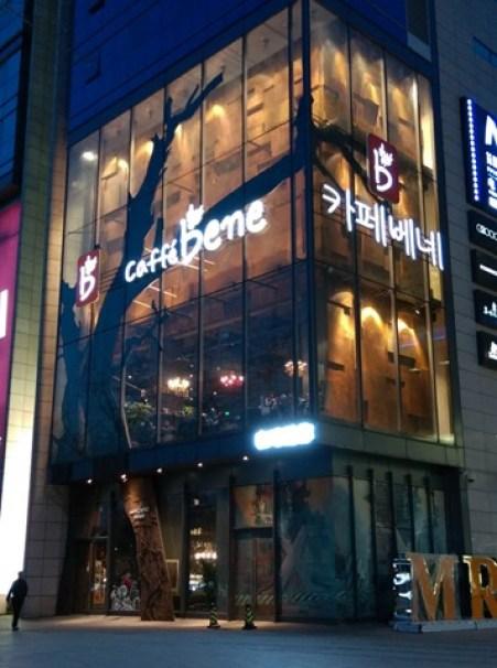 CaffeBene01 Beijing-北京也要咖啡陪你一下