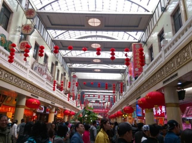 IMAG3612 Tianjin-南市食品街 來一趟品嚐所有天津小吃