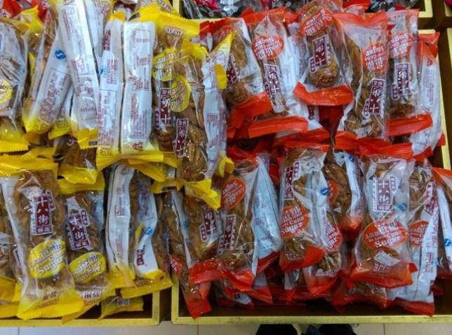 IMAG3614 Tianjin-南市食品街 來一趟品嚐所有天津小吃