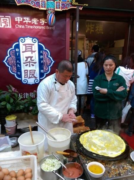 IMAG3624 Tianjin-南市食品街 來一趟品嚐所有天津小吃