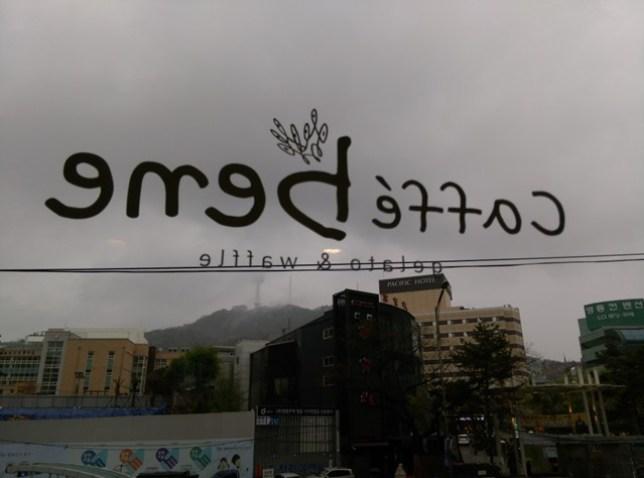 caffebeme11 Seoul-Caffe Bene到首爾也要咖啡陪你一下