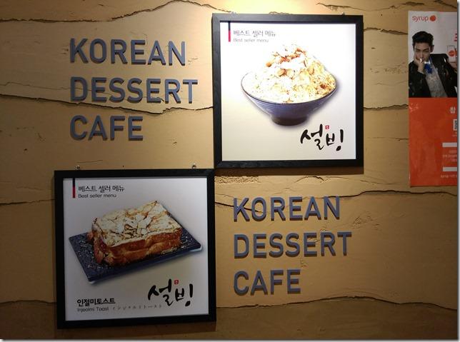 03_thumb1 Seoul-雪冰설빙 Sulbing韓國甜點黃豆粉冰
