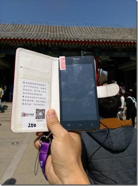 03_thumb10 Beijing-圓明園 英法聯軍毀的差不多了 但還是被列入世界文化遺產