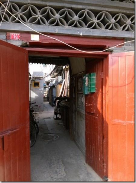 06_thumb4 Beijing-北京胡同的小天地 南鑼鼓巷