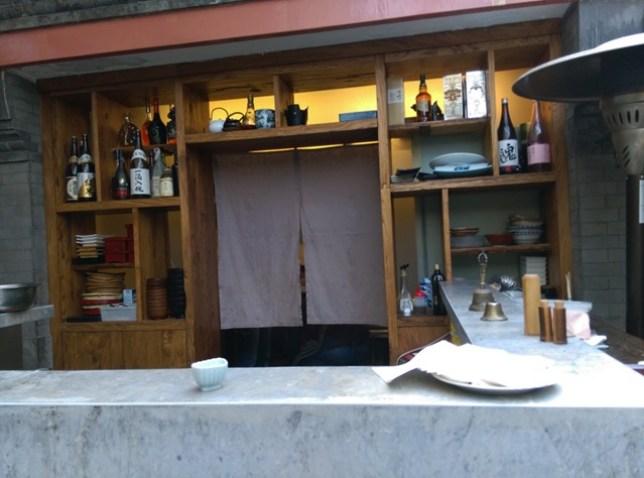 1807 Beijing-北京老胡同老房子日式料理店 十八茶膳 的西式料理 絕對衝突