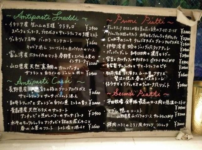 Meguro02 Meguro-目黑小地方的義大利餐館Lubero