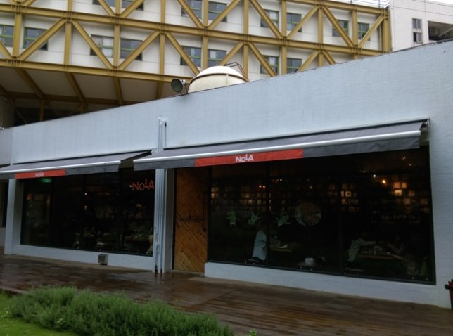 NolaKitchen02 新竹-Nola Kitchen躲在交大校園一隅的紐澳良餐廳