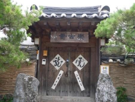 clip_image005 Seoul-北村八景 來首爾看韓屋