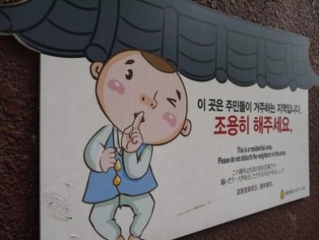 clip_image019 Seoul-北村八景 來首爾看韓屋