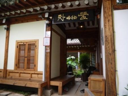 clip_image028 Seoul-北村八景 來首爾看韓屋