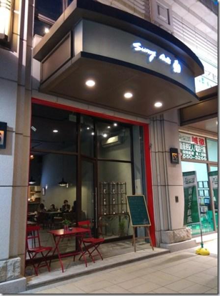 01_thumb2 竹北-桑尼咖啡 文興路也有特色咖啡店 輕工業風的咖啡空間