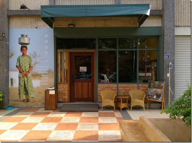 03_thumb5 竹北-直達咖啡 活潑優雅的咖啡空間