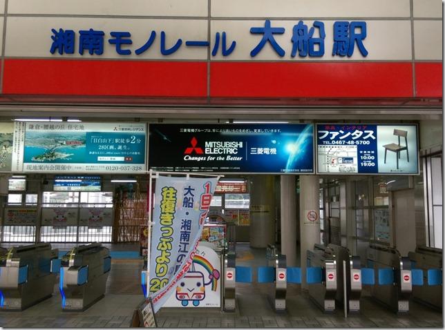 10_thumb6 Enoshima-鎌倉江之電一日劵