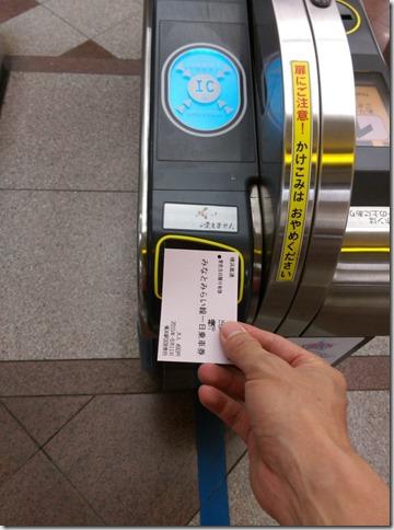 16_thumb5 Yokohama-一日橫濱 港未來線一日劵