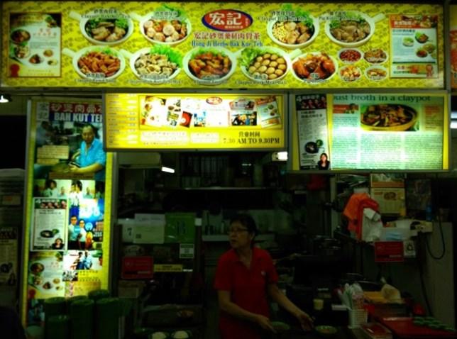01 Singapore-宏記砂鍋藥材肉骨茶 絕妙好味道的平價小吃