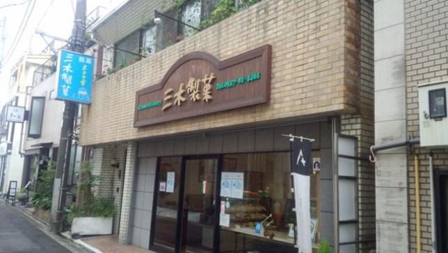 05102103 Atami-熱海名產 三木ネコの舌 ミニネコ 微烤鬆脆入口即化