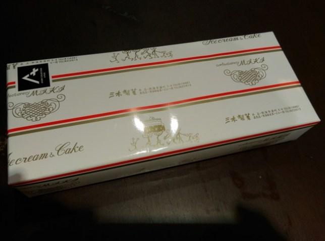 05102104 Atami-熱海名產 三木ネコの舌 ミニネコ 微烤鬆脆入口即化