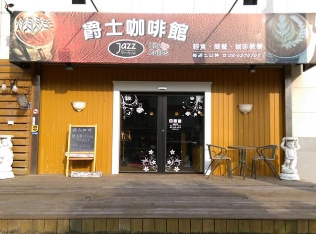 Jazz01 竹北-Jazz Coffee幾首好歌一杯咖啡一本書的一個下午