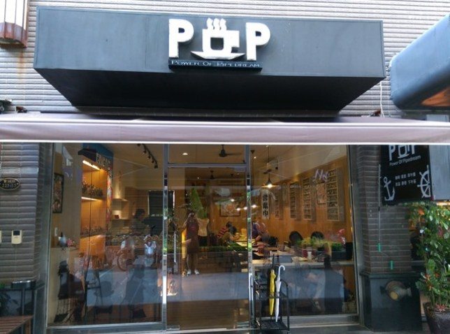 POP02 中壢-向偉大的航道出發吧! POP海賊王 主題餐廳