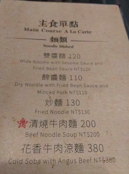 04 竹北-劉家酸白菜火鍋不吃鍋之牛肉麵很不賴