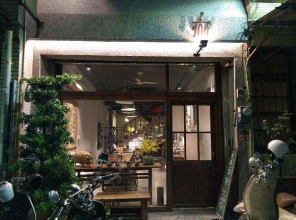 12000001 新竹-2/100 Cafe百分之二咖啡 老房子新氣氛