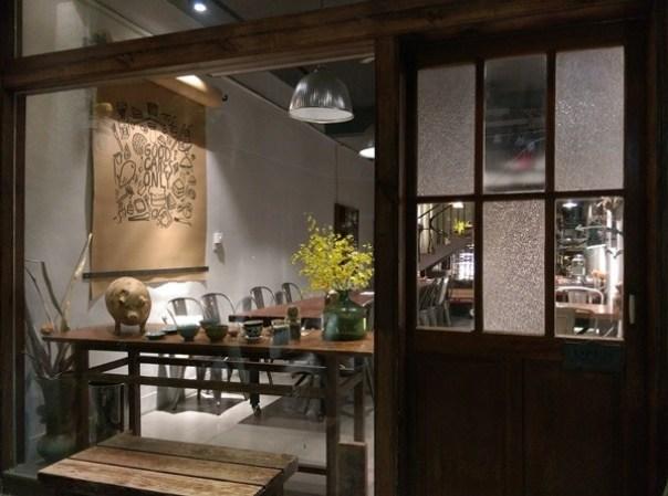 12000003 新竹-2/100 Cafe百分之二咖啡 老房子新氣氛