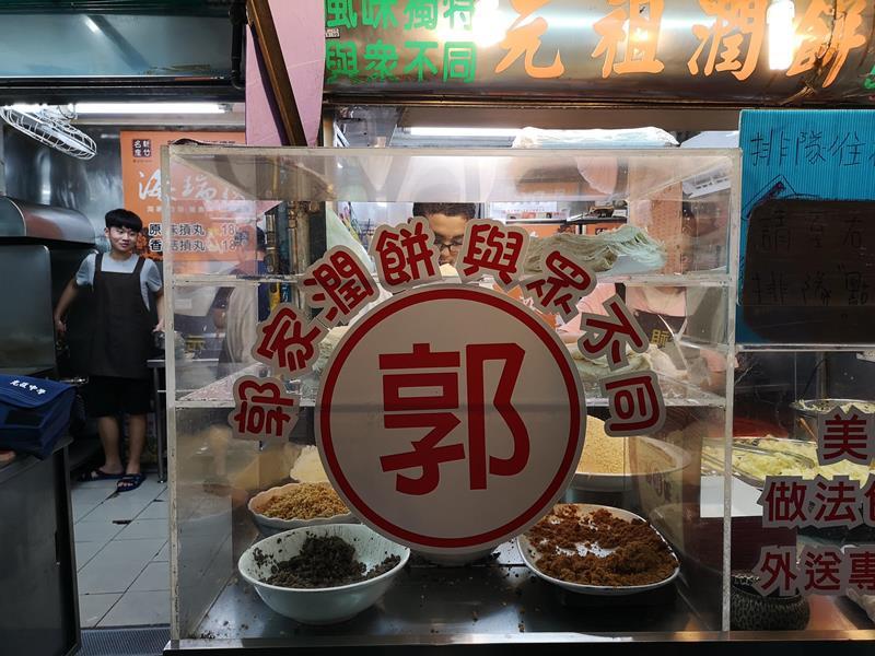 kuocake3 新竹-城隍廟夜市 必吃郭家潤餅