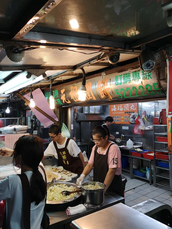 kuocake4 新竹-城隍廟夜市 必吃郭家潤餅