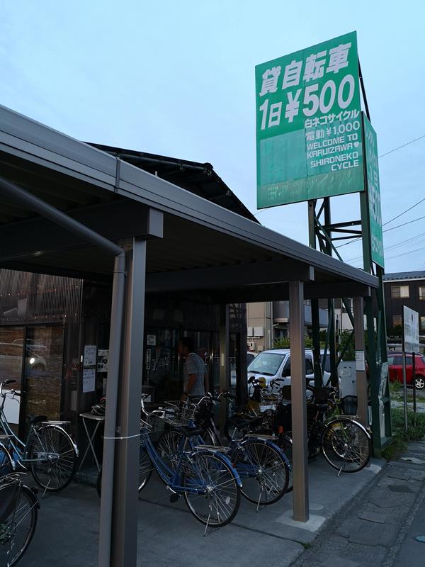karuizawa19 Karuizawa-輕井澤輕鬆鐵馬行/聖保羅教堂/雲場池