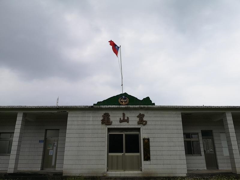 turtlemountainisland39 頭城-往日禁區 龜山島