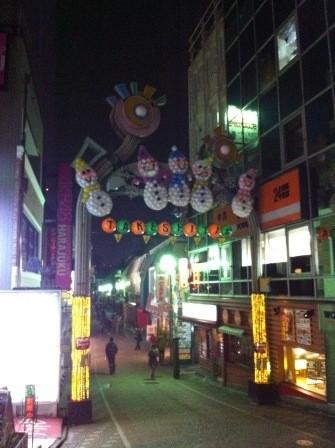 1325170289-3057416725-e1438952761235 Harajuku-阿夫利(Afuri)柚子風味拉麵