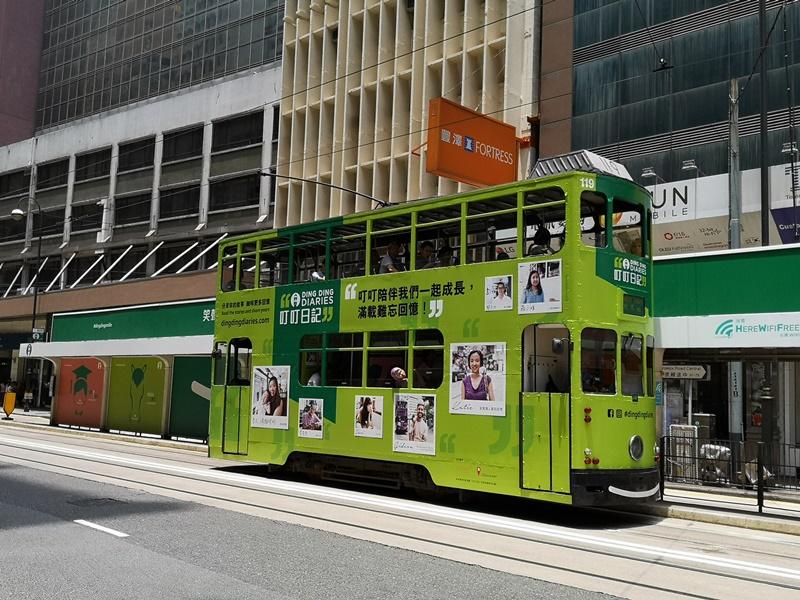 dingdingcar0401 HK-叮叮車 在鬧區中的復古車隊 搭上叮叮車享受忙碌香港的緩慢