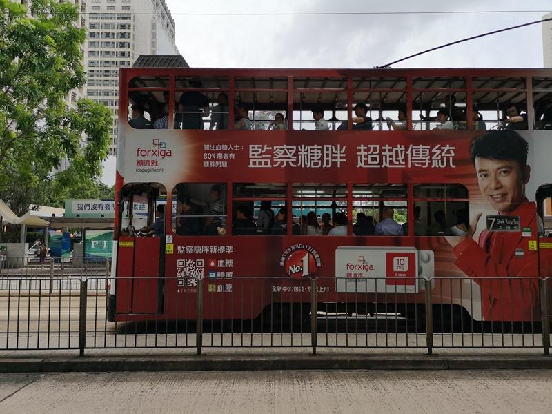 dingdingcar0407 HK-叮叮車 在鬧區中的復古車隊 搭上叮叮車享受忙碌香港的緩慢