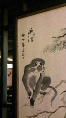 1351139815-1825981466-e1439128640923 新竹-火鍋的季節從華川宴開始