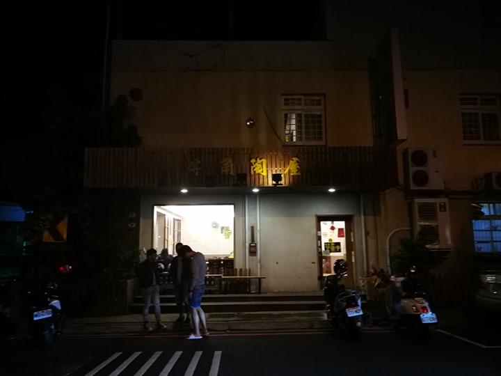 cornerhotpot7 竹北-轉角陶屋 便宜又大碗