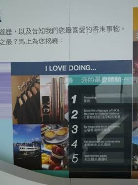 1363452118-4194286148-e1438662712211 HK-最新景點天際Sky100在香港最高樓ICC