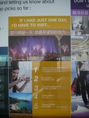 1363452118-801631651-e1438662660972 HK-最新景點天際Sky100在香港最高樓ICC