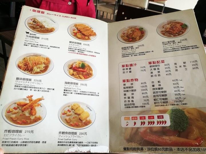 orientalcurry06 竹北-奧里安達魯 咖哩專門店