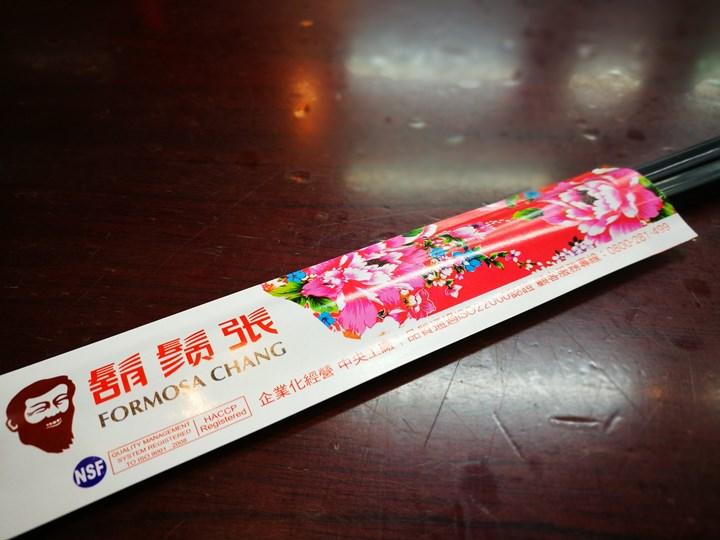formosachang07 竹北-鬍鬚張魯肉飯 超綿密香甜粒粒分明的魯肉飯