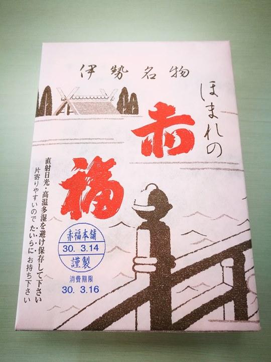 akafuku0101 Mie-伊勢名物 赤福 紅豆包麻糬 綿密Q彈