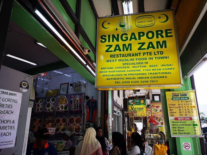 zamzam03 Singapore-ZamZam新加坡最好的回教餐廳