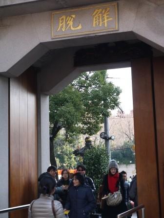1358695661-1632820026-e1439307501236 Shanghai-靜安寺 精華區中的寺廟