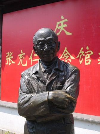 1365838012-765081430-e1439305648477 Shanghai-千年上海看七寶 都市古城