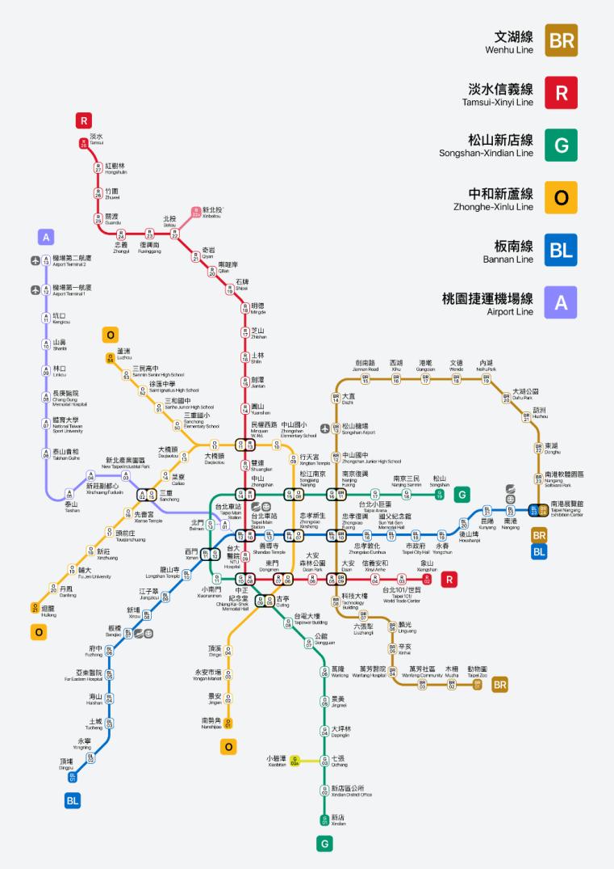 Screenshot_2017-03-12-14-45-56 台北捷運悠遊台北(更新至20190422)