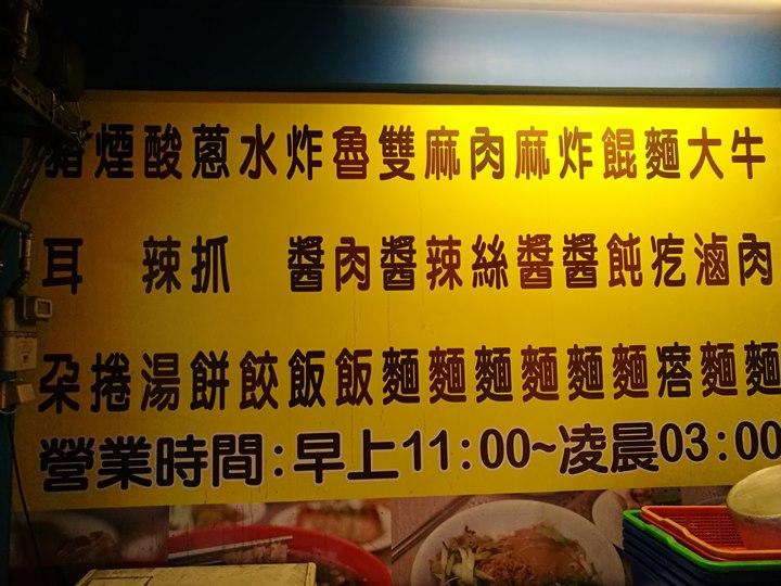 linmother12 新竹-林娘炸醬麵 店名有梗但炸醬麵好好吃