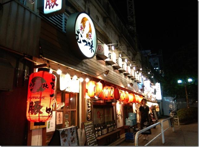 15_thumb3 Ginza-大和田 鰻魚週吃鰻魚飯